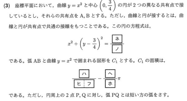f:id:mathbanker:20210824091942p:plain