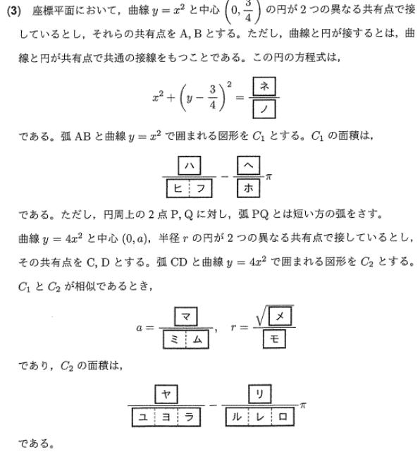 f:id:mathbanker:20211004231326p:plain