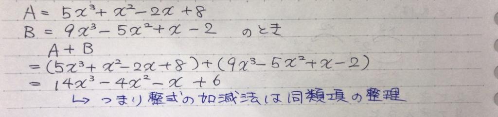 f:id:mathematics-for-universe:20170323194929j:plain