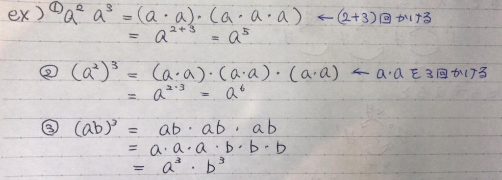 f:id:mathematics-for-universe:20170323200616j:plain