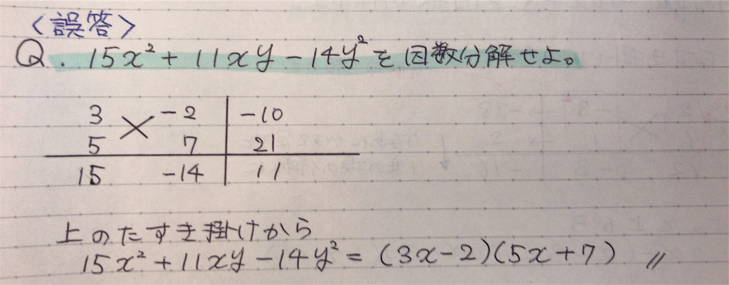 f:id:mathematics-for-universe:20170324102053j:image
