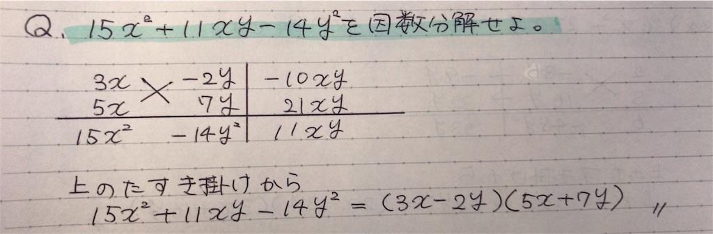 f:id:mathematics-for-universe:20170324102649j:image