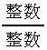 f:id:mathematics-for-universe:20170324114624j:plain