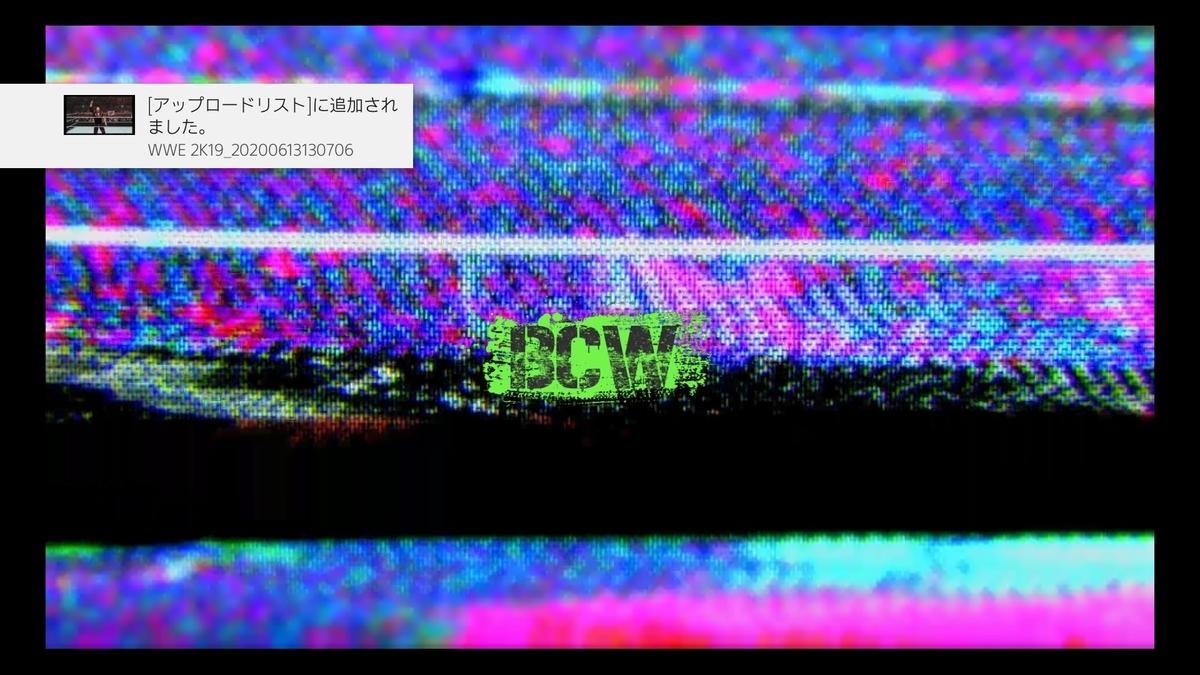 f:id:matheow26:20200620094555j:plain