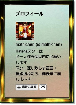 f:id:mathichen:20200823104720j:plain