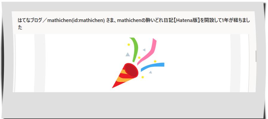f:id:mathichen:20201206134848p:plain