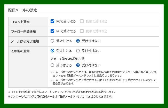 f:id:mathichen:20210918144210p:plain