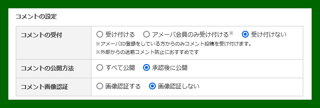 f:id:mathichen:20210918144534p:plain