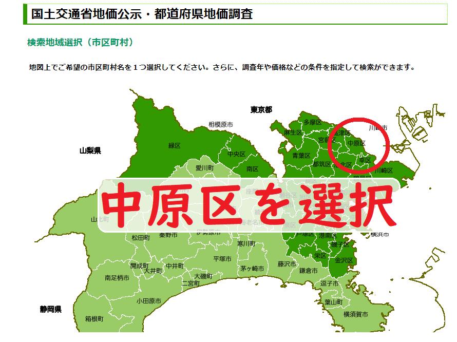 神奈川県川崎市の地図