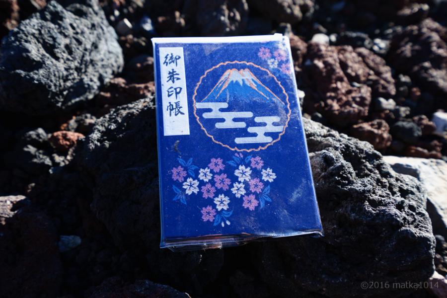 富士山御朱印帳