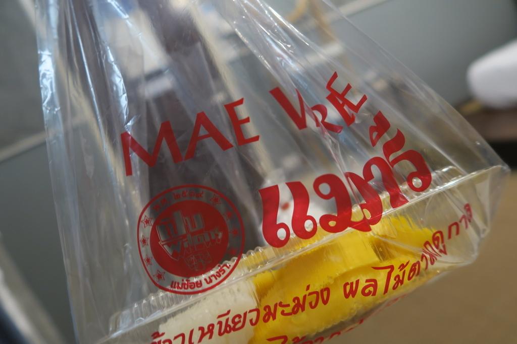 テイクアウト用の袋に入ったカオニャオマムアン