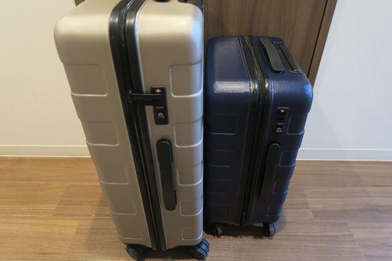 無印良品のスーツケースの62ml/35mlのサイズ比較