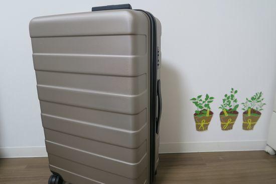 無印良品のスーツケース62mlの外観