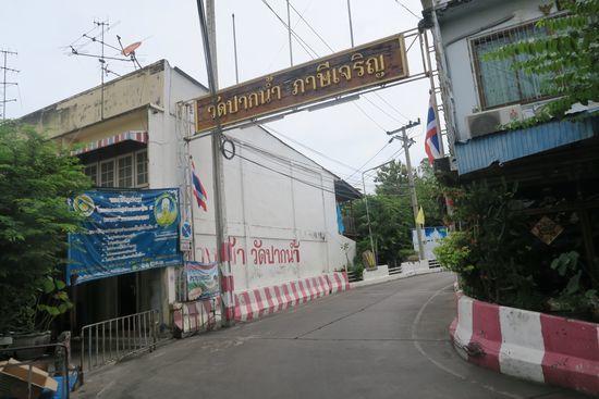 ワットパクナム寺院の入口