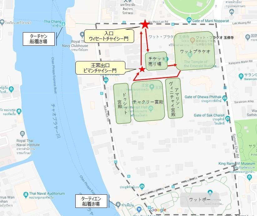 王宮の地図