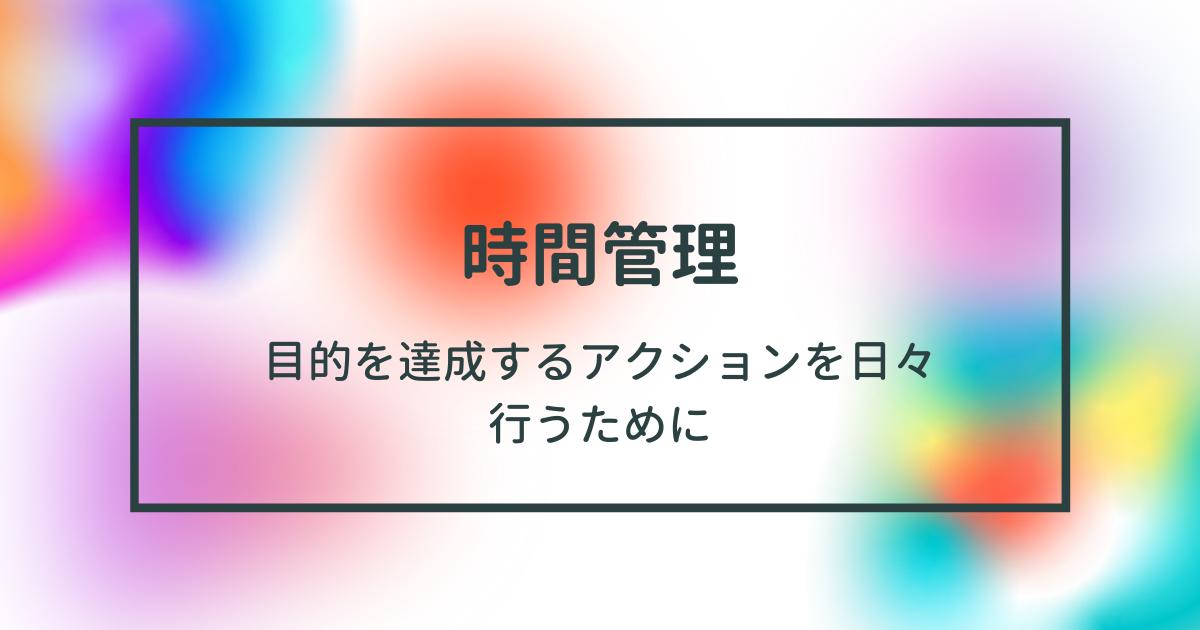 f:id:matkaz:20211014081643p:plain