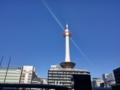 京都新聞写真コンテスト 京都タワーと反射光