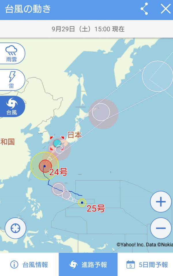 【悲報】台風25号(コンレイ)、24号の後追いのように発生する
