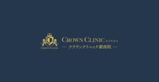 f:id:matome-biyou-clinic:20201021175941j:plain
