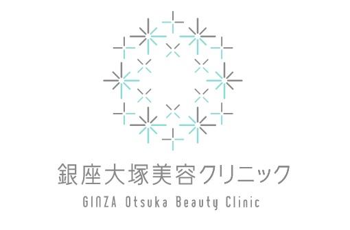 f:id:matome-biyou-clinic:20201202183442j:plain