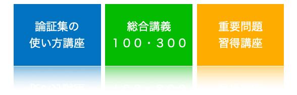 f:id:matome_page:20200504144422p:plain