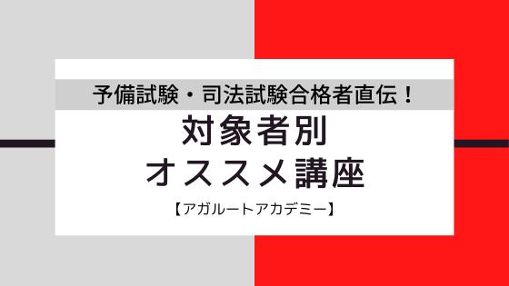f:id:matome_page:20200504172116p:plain