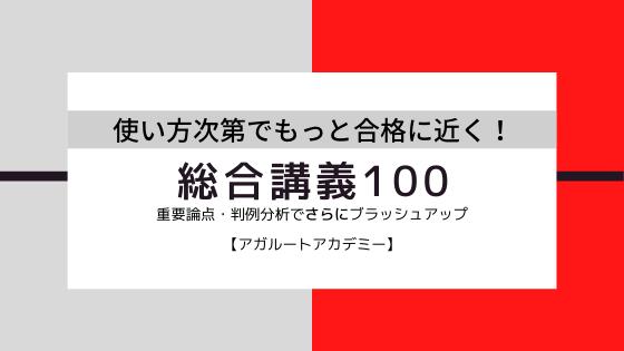 f:id:matome_page:20200504175411p:plain