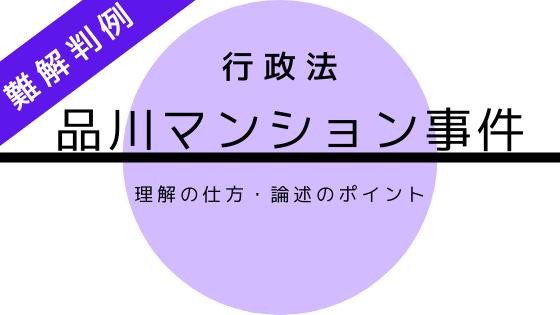 f:id:matome_page:20200504195141p:plain