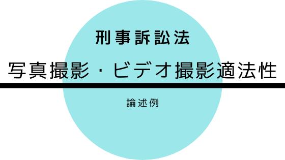 f:id:matome_page:20200504195735p:plain