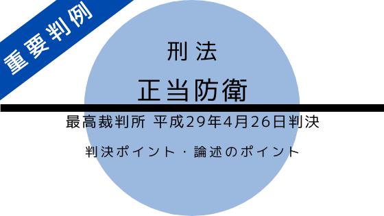f:id:matome_page:20200504200431p:plain