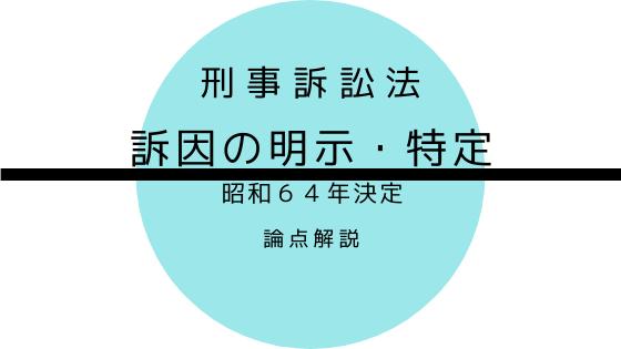f:id:matome_page:20200504203819p:plain