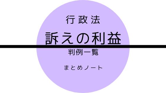 f:id:matome_page:20200504205012p:plain