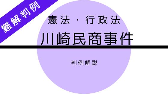 f:id:matome_page:20200504210117p:plain