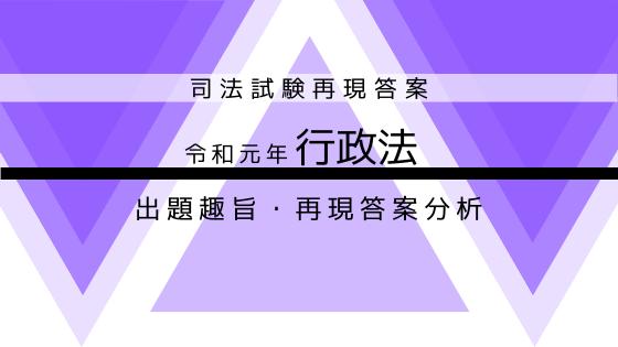 f:id:matome_page:20200506092503p:plain