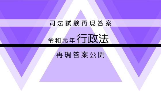 f:id:matome_page:20200506100042p:plain
