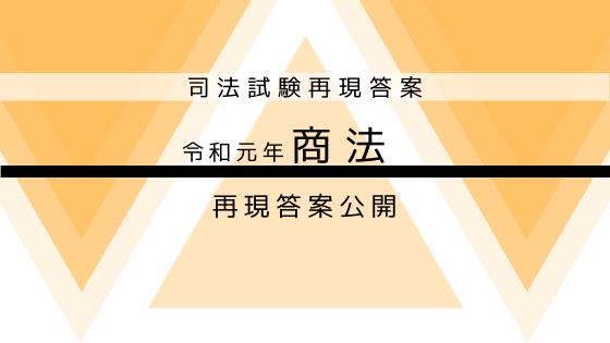 f:id:matome_page:20200506101012p:plain
