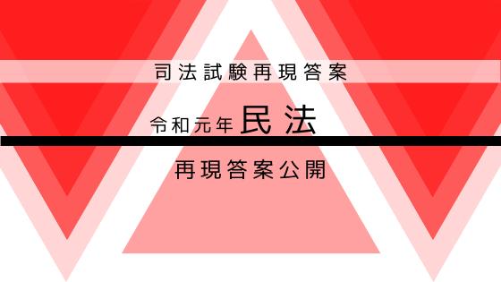 f:id:matome_page:20200506101121p:plain