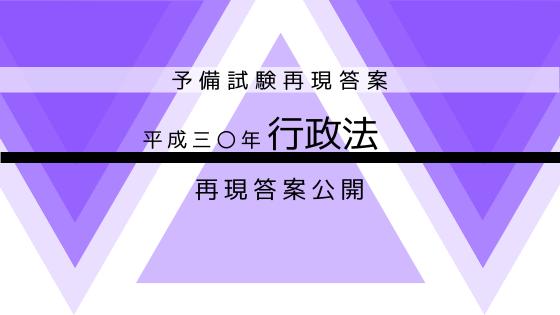f:id:matome_page:20200506102445p:plain