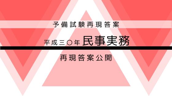 f:id:matome_page:20200506103408p:plain