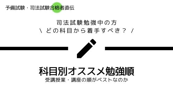 f:id:matome_page:20200506125927p:plain