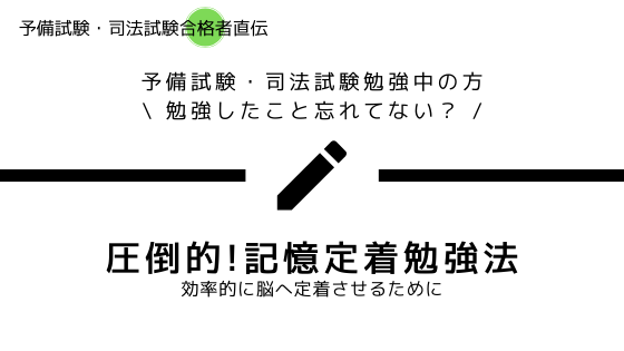 f:id:matome_page:20200506130106p:plain
