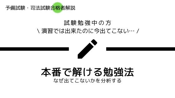 f:id:matome_page:20200506163540p:plain