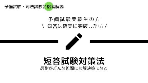 f:id:matome_page:20200506175123p:plain