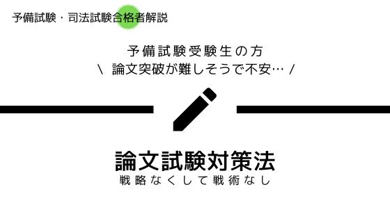 f:id:matome_page:20200506175218p:plain