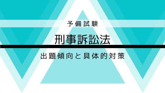 f:id:matome_page:20200506190432p:plain