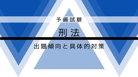 f:id:matome_page:20200506190652p:plain