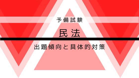 f:id:matome_page:20200506191121p:plain