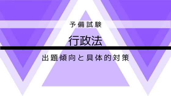 f:id:matome_page:20200506191301p:plain
