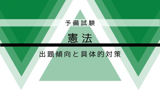 f:id:matome_page:20200506191643p:plain