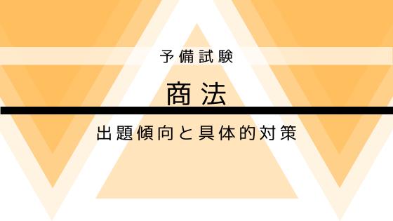 f:id:matome_page:20200506191722p:plain